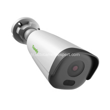 5MP Starlight IR Bullet Camera 4mmTC-NCL514S